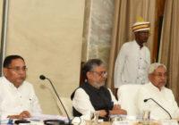 मुख्यमंत्री की अध्यक्षता में राज्य स्तरीय सतर्कता एवं अनुश्रवण समिति की बैठक