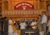 वीर कुंवर सिंह के 160वें विजयोत्सव के अवसर पर आयोजित सांस्कृतिक कार्यक्रम का मुख्यमंत्री ने किया उद्घाटन