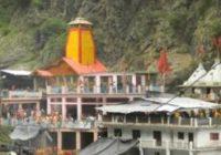 जानिए इस मंदिर के बारे में अक्षय तृतिया के दिन खुलता है पट