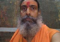 राम से परशुराम