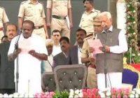 एचडी कुमारास्वामी दूसरी बार बने कर्नाटक के CM
