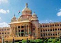 कर्नाटक में सियासी ड्रामा शुरू