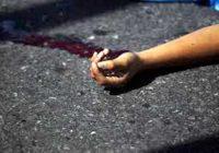 बेगूसराय में अपराधी को पीट-पीटकर मार डाला