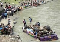 काठमांडू में बस के नदी में पलटने से 8 लोगों की मौत