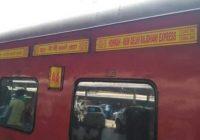 पटना जंक्शन पर ट्रेन में कोरोना को लेकर हंगामा,विदेशी यात्री देख फैली अफवाह
