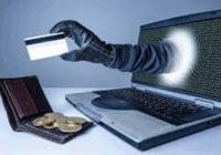 साइबर अपराधियों ने उड़ाए 11 लाख रुपए,जाने कैसे
