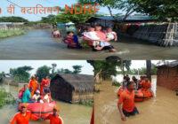 विगत कुछ वर्षों में बाढ़ आपदा के दौरान 9वीं बटालियन एनडीआरएफ का महत्वपूर्ण योगदान रहा।
