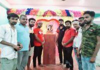 टीम अभिमन्यु बिहटा के सदस्यों ने शोक सभा आयोजीत कर सुशांत सिंह राजपूत को को दिया श्रद्धांजलि।