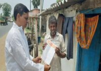 प्रधानमंत्री के संदेश को गावो-गावों  तक पहुचाया भाजपा पार्टी ने।