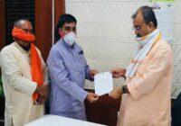 सांसद राम कृपाल यादव ने स्वास्थ्य मंत्री मंगल पांडेय को ज्ञापन सौंपा