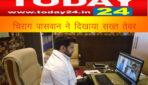 चिराग पासवान ने दिखाया सख्त तेवर- NDA को अटूट बताने वाले को पद से हटाया