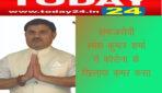 कोरोना में मदद के लिए सामने आए उद्योगपति व समाजसेवी रमेश कुमार शर्मा