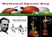 """आज हमारे देश का """" राष्ट्रीय खेल दिवस"""" है:"""