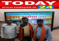 रामभक्त गुरु डा एम  रहमान की अनूठी पहल मंगलवार को सुंदरकांड पाठ के साथ शुरू हुआ मिशन दरोगा बिहार