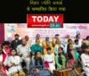 बिहार कला व सांस्कृतिक परिषद ने विभिन्न क्षेत्रों के नौ लोगों को बिहार ज्योति अवार्ड से सम्मानित किया