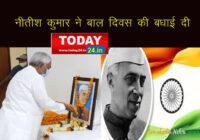 मुख्यमंत्री ने भारत के प्रथम प्रधानमंत्री पं0 जवाहर लाल नेहरू जी की जयंती के अवसर पर अपनी श्रद्धांजलि दी