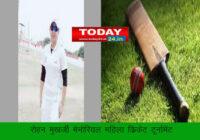 रोहन मुखर्जी महिला क्रिकेट के लिए कल्याणी सुपर क्वीन की टीम घोषित