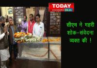 समाजसेवी रविनंदन सहाय के निधन पर मुख्यमंत्री ने गहरी शोक-संवेदना व्यक्त की