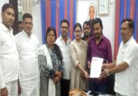 राकेश कुमार, हेमलता पासवान को मिली प्रदेश महासचिव की जवाबदेही:- हम