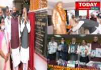 टीपीएस कॉलेज परिसर में स्वर्गीय ठाकुर प्रसाद सिंह की प्रतिमा का मुख्यमंत्री ने किया अनावरण