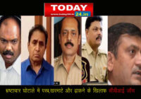 भाजपा नेता किरीट सोमैया ने आरटीओ घोटाले में परब, खरमटे व ढ़ाकने पर सीबीआई जाँच की माँग की