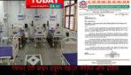बिहार की वैश्विक संकट में NACHRCOI ने किया बड़ा एलान : डॉ मुस्तफा