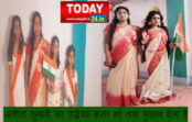 सरस्वती विद्या क्लासेस की संस्थापीका अनिता कुमारी-एक परिचय