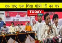 प्रधान महासचिव डा.संतोष कुमार सुमन ने विधानसभा मार्ग लखनऊ ऊ.प्र. में प्रेस को संबोधित किया