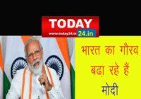 मोदी सरकार भारत का खोया हुआ गौरव बहाल कर रही है : अरविन्द सिंह