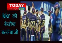 मुंबई का मिडिल ऑर्डर फेल,,KKR की बेखौफ बल्लेबाजी