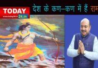 इस देश की संस्कृति इंसानियत और पहचान है राम-अरविन्द सिंह