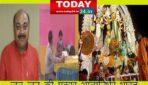 बिहार के पंडालों में दुर्गा पूजा उत्सव के साथ टीका उत्सव भी मनाया जाएगा : अरविन्द सिंह