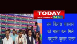 कुशेश्वर स्थान और तारापुर विधानसभा उपचुनाव के लिए लोजपा ने दिया  दो सासंदो का नाम