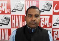 राज्यपाल महोदय संविधान की रक्षा करे- ई अजय यादव