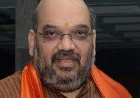 कर्नाटक की जनता ने कांग्रेस को नकार-अमित शाह