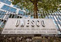 यूनेस्को की विश्व विरासत में शामिल भारतीय धरोहर – स्थल