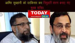 बिहार के 7 वरिष्ठ आईएएस अधिकारियों का तबादला, त्रिपुरारि शरण बने नये मुख्यसचिव