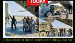सेना ने नॉर्थ ईस्ट के 2 फील्ड अस्पतालों को बिहार की राजधानी पटना में मोबिलाइज कर दिया