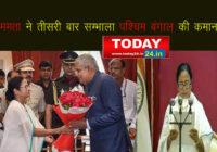 पश्चिम बंगाल में हिंसा पर ममता बोली  3 मार्च से चुनाव आयोग के हवाले था पश्चिम बंगाल