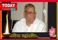 बिहार चैम्बर ऑफ कॉमर्स के पूर्व अध्यक्ष ओम प्रकाश साह जी का कोरोना से निधन