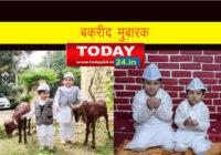 इस्लाम धर्म का दूसरा सबसे बडा पर्व बकरीद