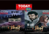 ओटीटी प्लेटफार्म 'मस्तानी' पर रिलीज के साथ ही धूम मचा रही है अवार्ड विनिंग फ़िल्म 'जिहाद'