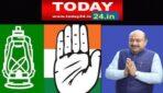 कांग्रेस और राजद अंग्रेजों की नीति और मुगलिया संस्कृति और प्रवृत्ति वाली पार्टी हैं : अरविन्द सिंह