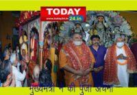 मुख्यमंत्री ने राज्य के सुख, शांति एवं समृद्धि के लिए पूजा अर्चना की